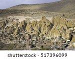 kandovan village  tabriz  iran. ...   Shutterstock . vector #517396099
