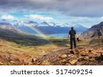 fantastic views of the... | Shutterstock . vector #517409254