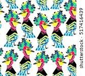 fantasy birds.hand drawn vector ... | Shutterstock .eps vector #517416439
