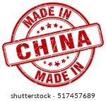 made in china. stamp. | Shutterstock .eps vector #517457689