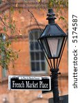 French Market Place Sign In Ne...