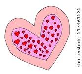 heart. | Shutterstock .eps vector #517461535