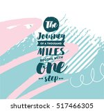 the journey of a thousand miles ... | Shutterstock .eps vector #517466305