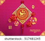 chinese new year 2017 vector... | Shutterstock .eps vector #517481245