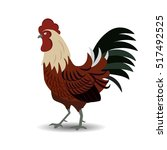chickens hen and rooster.... | Shutterstock .eps vector #517492525