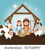 traditional manger merry... | Shutterstock .eps vector #517560997