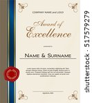 award of excellence with wax... | Shutterstock .eps vector #517579279