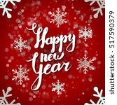 new year vector greeting card | Shutterstock .eps vector #517590379
