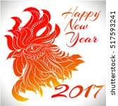 newyear bird symbol of 2017... | Shutterstock .eps vector #517593241
