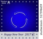 circular arrows vector icon | Shutterstock .eps vector #517598659