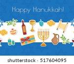 happy hanukkah seamless poster. ...   Shutterstock .eps vector #517604095
