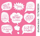 vector set of comic speech... | Shutterstock .eps vector #517638334