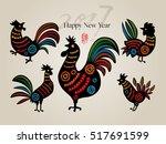 vector 2017 happy new year card ... | Shutterstock .eps vector #517691599