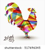 happy chinese new year 2017 ... | Shutterstock .eps vector #517696345