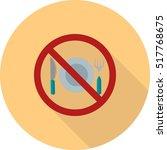 no food | Shutterstock .eps vector #517768675