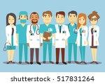 hospital medical staff team...   Shutterstock . vector #517831264