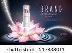 lotus cosmetic product... | Shutterstock .eps vector #517838011
