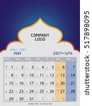 hijri islamic calendar may 1438 ... | Shutterstock .eps vector #517898095