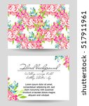 invitation with floral... | Shutterstock .eps vector #517911961