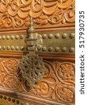Detail Bronze Door Caller Of...