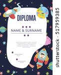 diploma cartoon template.... | Shutterstock .eps vector #517959385