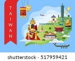taiwan famous landmarks and... | Shutterstock .eps vector #517959421