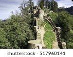 rudkhan castle  a brick and... | Shutterstock . vector #517960141