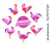cartoon cock icon set. abstract ... | Shutterstock .eps vector #517974769