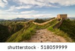 great wall of china | Shutterstock . vector #518059999