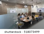 start up business people group... | Shutterstock . vector #518073499