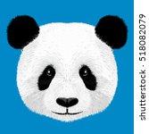 panda vector illustration | Shutterstock .eps vector #518082079