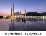 Shah Faisal Mosque Is One Of...