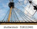 Old Sailing Ship Mast