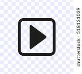play button  vector illustration | Shutterstock .eps vector #518131039