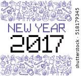 vector pixel numbers 2017 and... | Shutterstock .eps vector #518179345