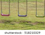 Empty Chain Swings In Children...