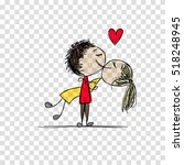 couple in love kissing ... | Shutterstock .eps vector #518248945