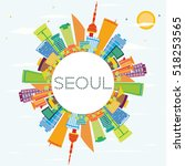 seoul skyline with color... | Shutterstock . vector #518253565