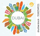 dubai skyline with color...   Shutterstock . vector #518254921