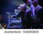 moscow 5 november 2016  dj crew ... | Shutterstock . vector #518283835