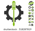 tuning options gear icon with... | Shutterstock .eps vector #518287819