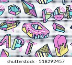 bright vector seamless pattern... | Shutterstock .eps vector #518292457