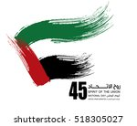 united arab emirates national... | Shutterstock .eps vector #518305027