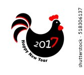 happy new year 2017 card with... | Shutterstock .eps vector #518306137