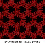 abstract geometric seamless... | Shutterstock .eps vector #518319451
