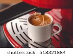 making coffee with espresso... | Shutterstock . vector #518321884