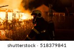 house burning down with... | Shutterstock . vector #518379841