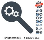 search gears tool pictograph...   Shutterstock .eps vector #518399161