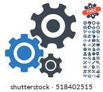 gear mechanism pictograph with... | Shutterstock .eps vector #518402515
