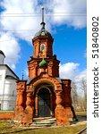 the tower of volokolamsk...   Shutterstock . vector #51840802